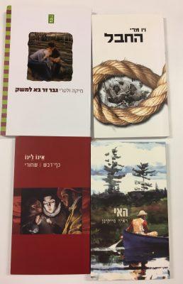 Rami Saari translations 3