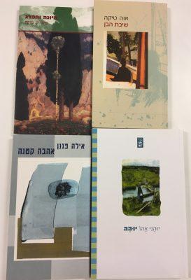 Rami Saari translations 4