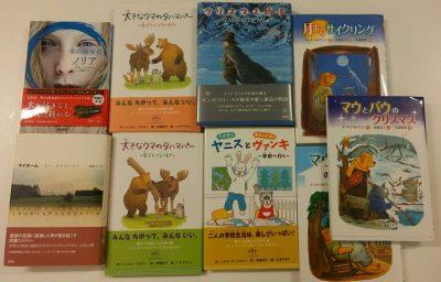 Hiroko Suenobu translations 2