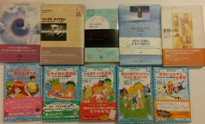 Hiroko Suenobu translations 1