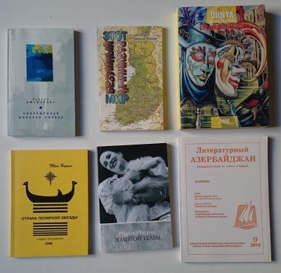 Taissia Djafarova translations 2