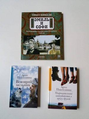 Anna Voronkova translations